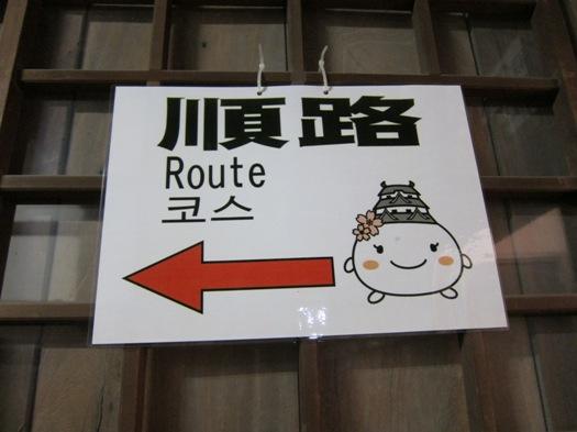 姫路城010.jpg