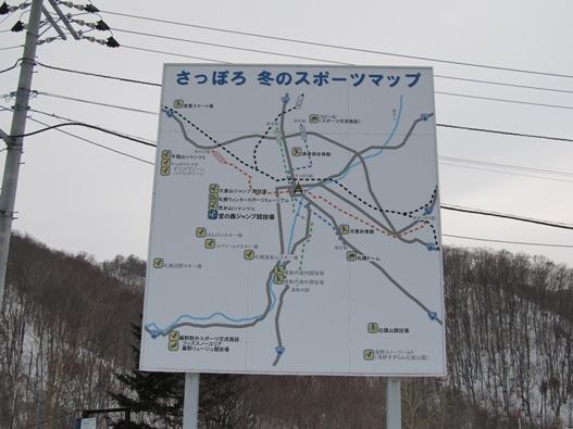 宮の森ジャンプ競技場05.jpg