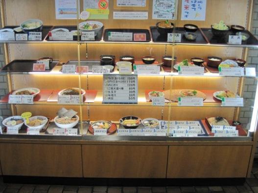 札幌市役所食堂.jpg