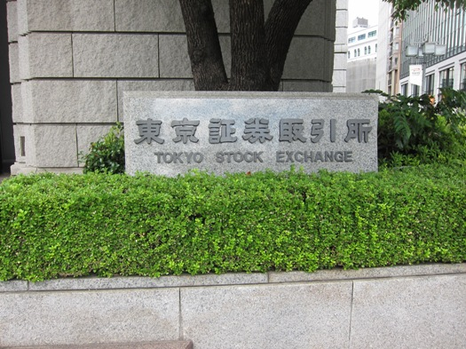 東京証券取引所000.jpg