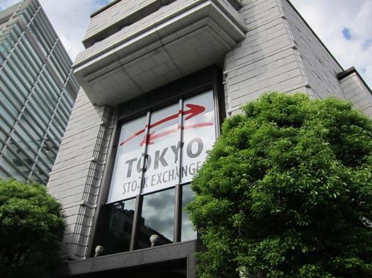 東京証券取引所001.jpg