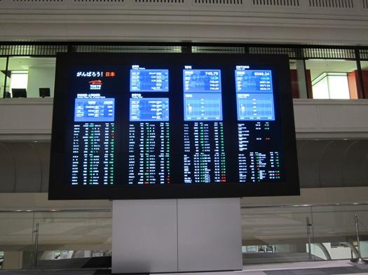 東京証券取引所007.jpg