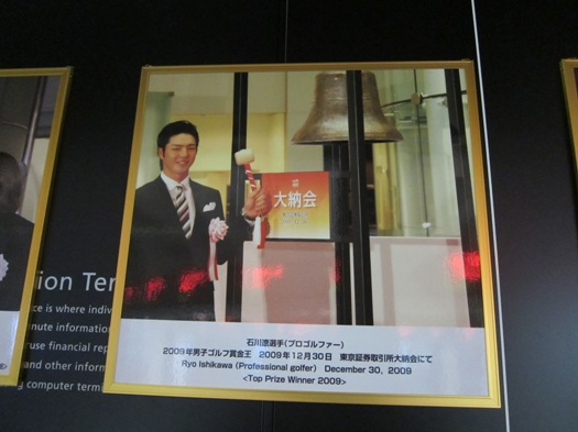 東京証券取引所010.jpg