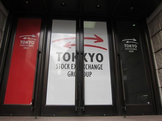 東京証券取引所014.jpg