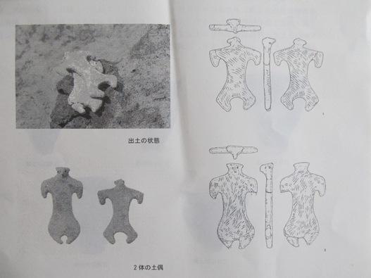 江別市郷土資料館002.jpg