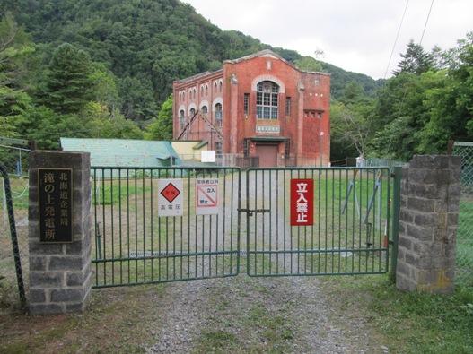 滝の上発電所01.jpg