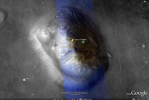 火星の人面岩.jpg