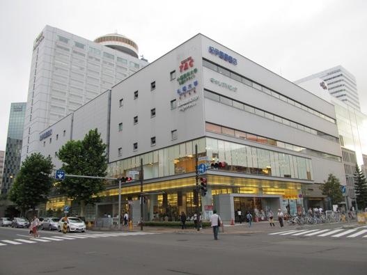 紀伊国屋札幌本店01.jpg