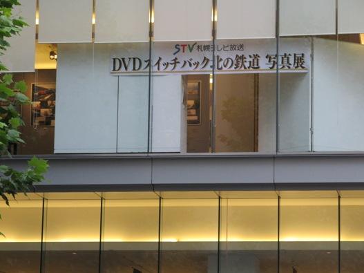 紀伊国屋札幌本店03.jpg