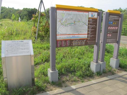 自転車の駅02.jpg
