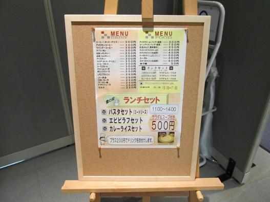 雪の栞02.jpg
