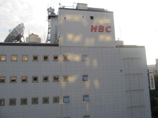 HBC001.jpg