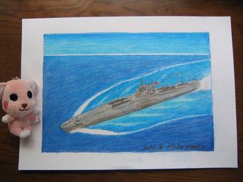 イ58潜水艦.jpg