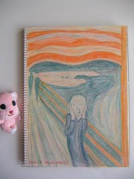 ムンクの代表作『叫び』を色鉛筆で模写.jpg