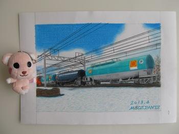 青い空と石油タンク車.jpg