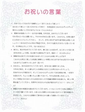 CCF20110607_00000.jpg