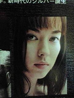 内田仁菜の画像 p1_13