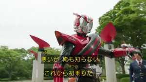 仮面ライダードライブ第01話10