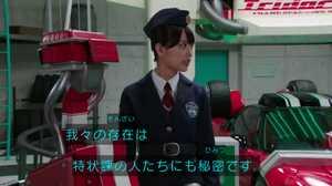 仮面ライダードライブ第01話28