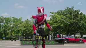 仮面ライダードライブ第02話17