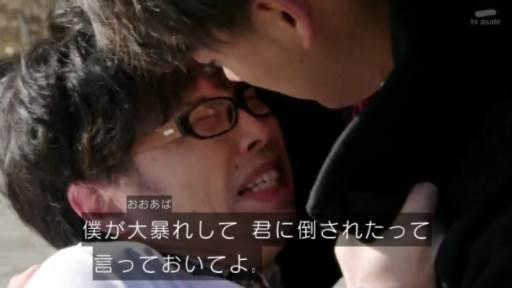 仮面ドライブ ネタバレ 20