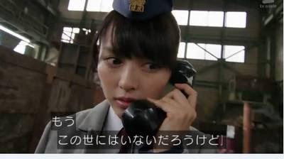 仮面ライダードライブ 動画 10話050