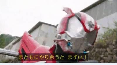 仮面ライダードライブ 動画 10話051