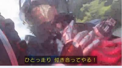 仮面ライダードライブ 動画 10話055
