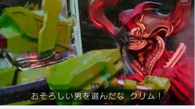 仮面ライダードライブ 動画 10話057