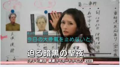 仮面ライダードライブ 動画 11話003