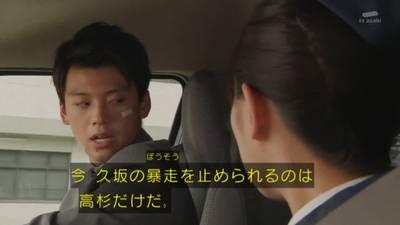 仮面ライダードライブ 感想 8話014.JPG