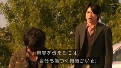 仮面ライダードライブ 感想 8話023.JPG