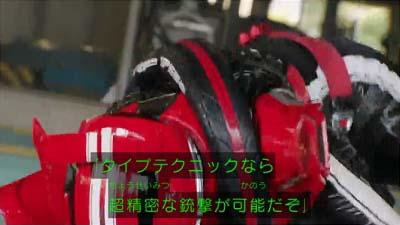仮面ライダードライブ 感想 9話06