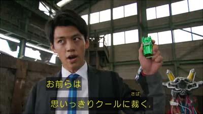 仮面ライダードライブ 感想 9話12