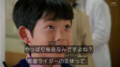 仮面ライダードライブ 感想 9話16