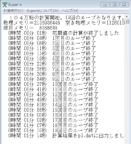 OC-PAI.jpg
