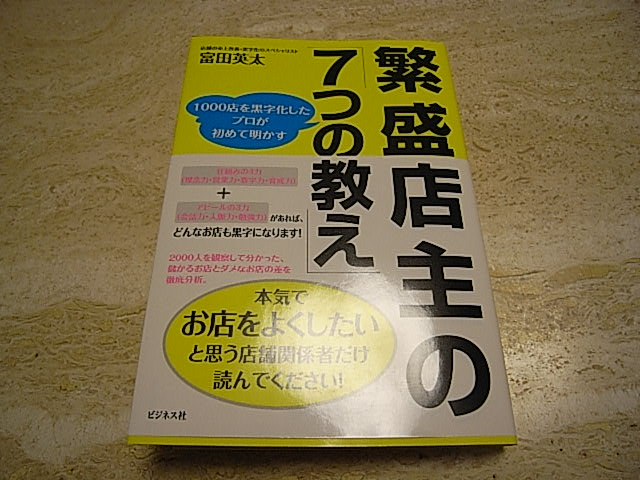 R0010734.JPG