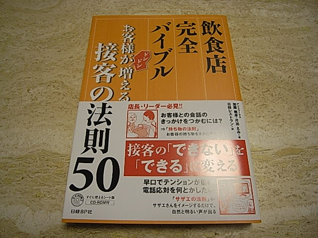 R0010736.JPG