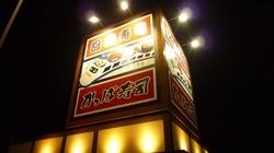 20090629 狩られ道TA JT09 郡山 0619C.jpg
