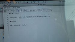 20090704 狩られ道TA JT09 KMMT01.jpg