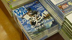20090707 狩られ道TA JT09 郡山02a.jpg