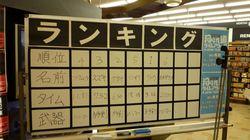 20090713 郡山03.jpg