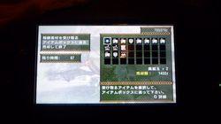 20090723 名古屋@21時C.jpg