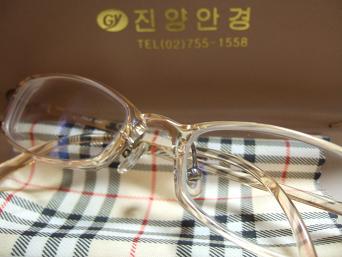 オレンジ眼鏡♪.JPG