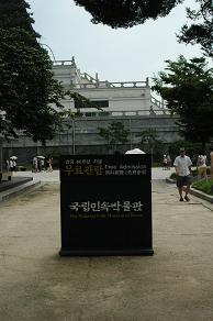 博物館.JPG