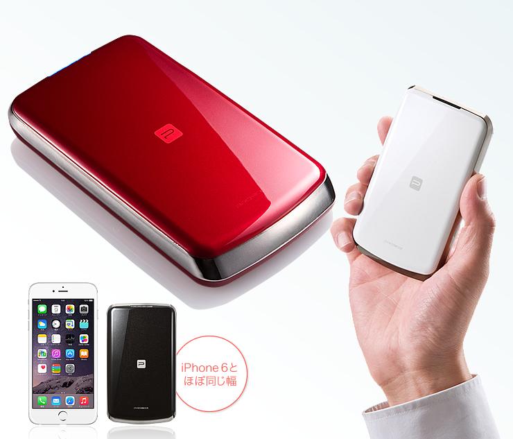 ★ 大容量モバイルバッテリー1 ★