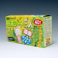 ★ 薬草樹液シート2種類3-1 ★