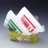 ★ 薬草樹液シート2種類3-2 ★