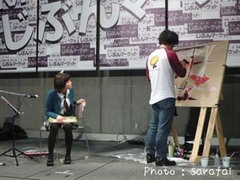 07_sarafai_03のコピー.jpg