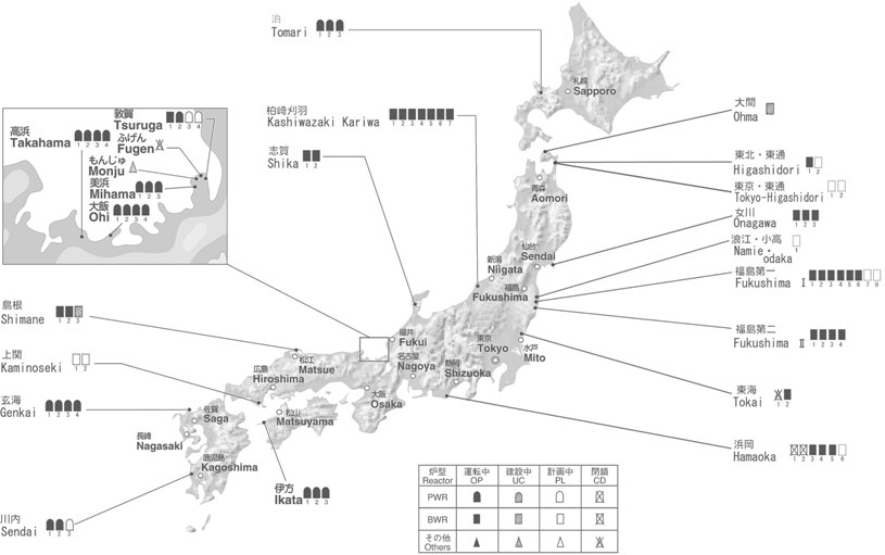 jp_npp-location-s.jpg